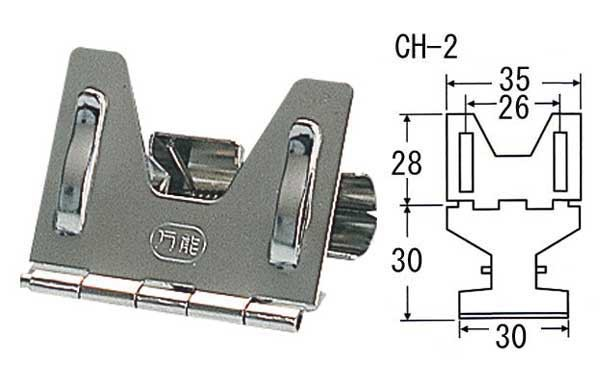 万能カード立 大(CH-2) 10袋