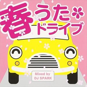 夏 ドライブ mix dj sparkの商品