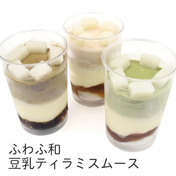 共同企画 ふわふ和 豆乳ティラミスムース 6個セット 関西大学 産学企画商品 夏の和洋菓子 送料無料 冷凍配送 ひんやり 和風 ティラミス