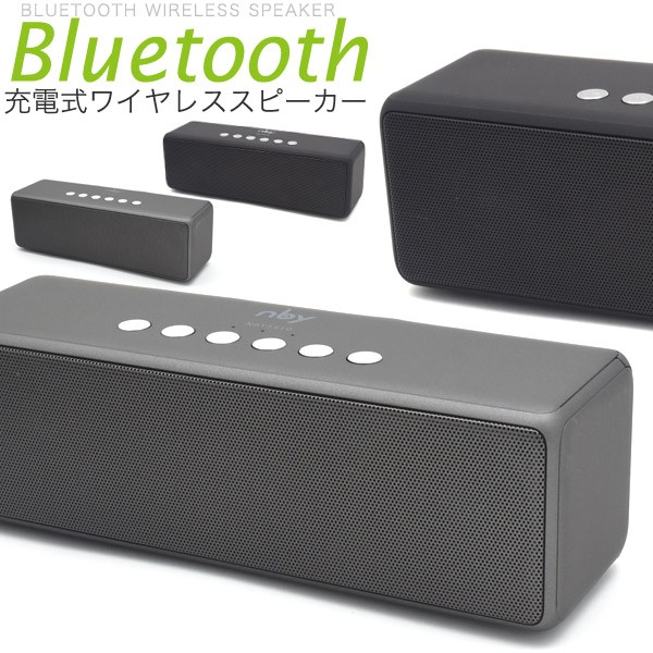 Handy-zubehör Streng Bluetooth Lautsprecher Mobil Usb Sd Aux Mp3 Player Radio Box Sound System Neu