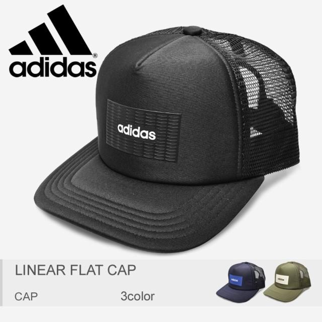 dce1fbd334b アディダス キャップ メンズ レディース 帽子 リニア フラット キャップ FTR63 黒 メッシュ ロゴ ADIDAS カジュアル