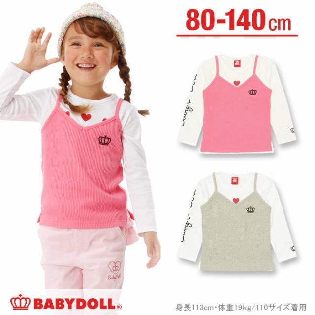 9/6NEW♪2点セット♪キャミ&ロンT-ベビーサイズ キッズ ベビードール 子供服-9875K