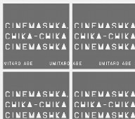 【CD】Cinemashka chika-chika cinemashka/阿部海太郎 [DDCM-8003] アベ ウミタロウ