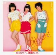 【CD】Lady oh! FIRST/Lady oh!(ラジオっ娘) [PCCS-67] レデイオー!(ラジオツコ)