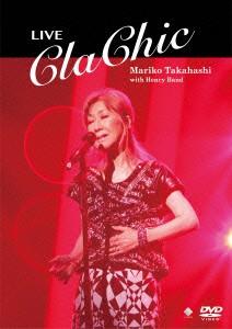 【DVD】LIVE ClaChic/高橋真梨子 [VIBL-810] タカハシ マリコ