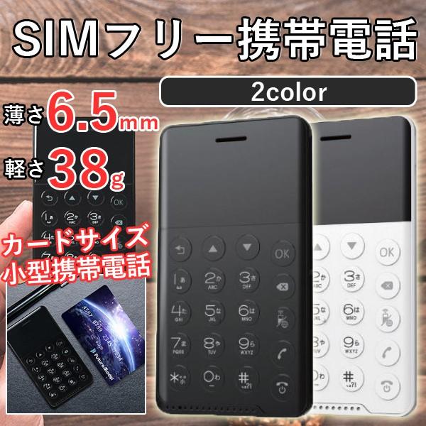 【送料無料】スマートフォン N...