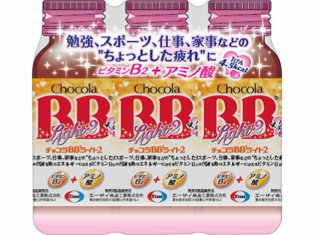 チョコラBBライト2 100ml×3本