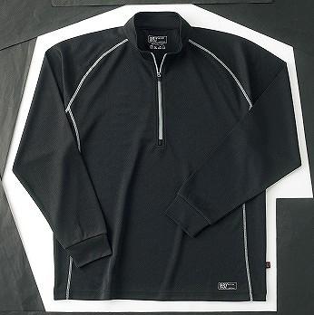 ホシ服装 229 長袖ZIPシャツ 40 ブラック 4L