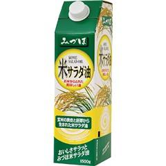 みづほ米サラダ油(1.5kg)(発送可能時期:3-7日(通常))[サラダ油・てんぷら油]