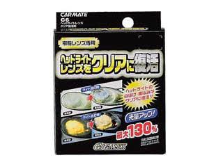 カーメイト ヘッドライトレンズ クリア復活剤 C6