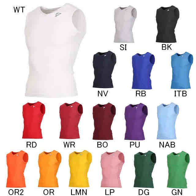 カッパ ノースリーブコンプレッションシャツ KF412UT30