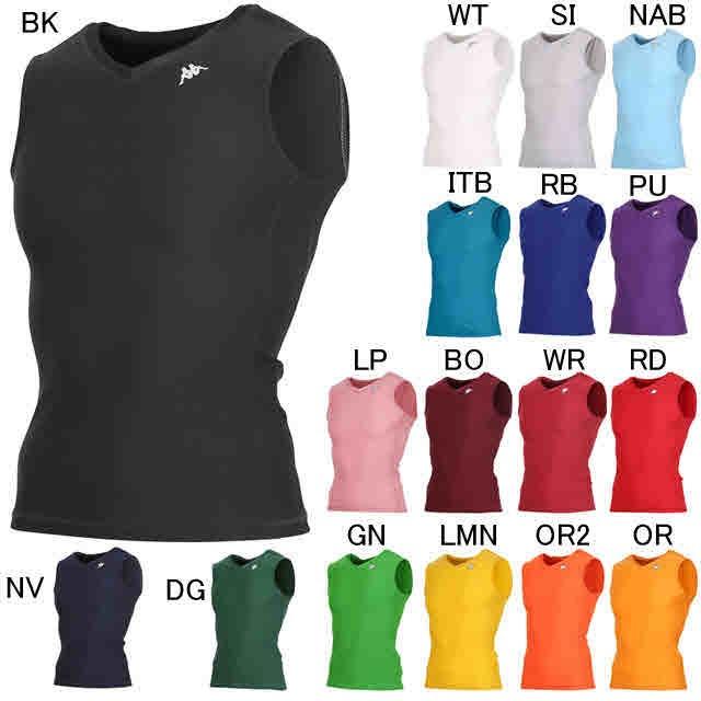 カッパ ジュニア ノースリーブ コンプレッションシャツ KF4A2UT30