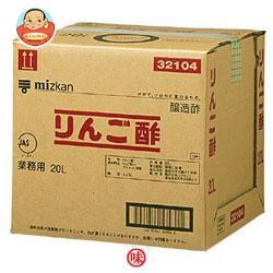 送料無料 ミツカン りんご酢 20L×1個入