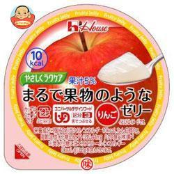 送料無料 【2ケースセット】 ハウス食品 やさしくラクケア まるで果物のようなゼリー りんご 60g×48個入×(2ケース)