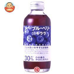 送料無料 【2ケースセット】 野田ハニー ブルーベリーdeキララ 180ml瓶×24本入×(2ケース)