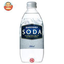 送料無料 【2ケースセット】 サントリー ソーダ 350ml瓶×24本入×(2ケース)