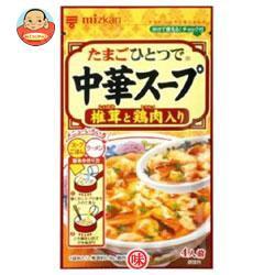 送料無料 ミツカン 中華スープ 椎茸と鶏肉入り 35g×20(10×2)袋入