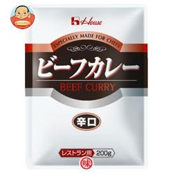 送料無料 ハウス食品 ビーフカレー 辛口 (レストラン用) 200g×30個入