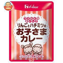 送料無料 【2ケースセット】 ハウス食品 りんごとハチミツの お子さまカレー (レストラン用) 130g×30個入×(2ケース)
