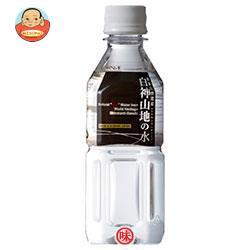 送料無料 白神山美水館 白神山地の水 (黒ラベル) 350mlペットボトル×24本入