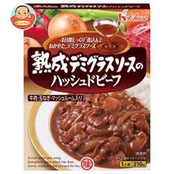 【送料無料】 ハウス食品 熟成デミグラスソースの ハッシュドビーフ 210g×30個入