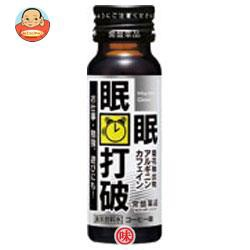 送料無料 常盤薬品 眠眠打破(ミンミンダハ) 50ml瓶×50本入