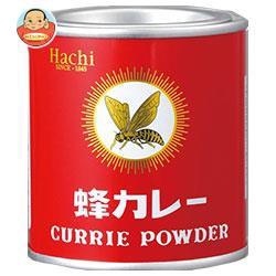 送料無料 ハチ食品 蜂カレー カレー粉 40g缶×20(10×2)個入