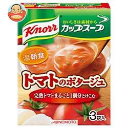 送料無料 【2ケースセット】味の素クノールカップスープ完熟トマトまるごと1個分使ったポタージュ(18.2g×3袋)×10箱入×(2ケース)