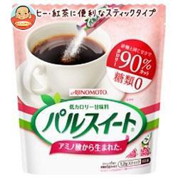 送料無料 【2ケースセット】 味の素 パルスイート スティック 72g(1.2g×60本)×10袋入×(2ケース)
