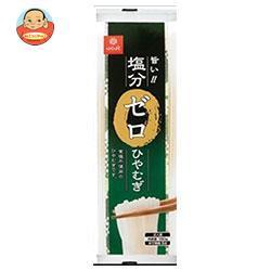 送料無料 【2ケースセット】 はくばく 塩分ゼロひやむぎ 180g×20個入×(2ケース)