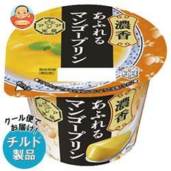 【送料無料】【2ケースセット】 【チルド(冷蔵)商品】 雪印メグミルク アジア茶房 濃香あふれるマンゴプリン 140g×6個入×(2ケース)