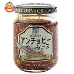 送料無料 ユウキ食品 MC アンチョビーソース 95g×6本入