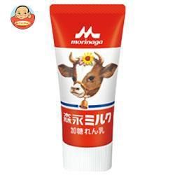 送料無料 森永乳業 ミルク(練乳) チューブ 120g×24(12×2)本入