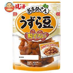送料無料 【2ケースセット】 フジッコ おまめさん うずら豆 145g×10袋入×(2ケース)
