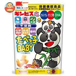 送料無料 ギンビス たべっ子BABY(ベイビー)袋 63g×8個入