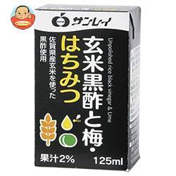 送料無料 JAビバレッジ佐賀 玄米黒酢と梅はちみつ 125ml紙パック×24本入