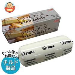 送料無料 【チルド(冷蔵)商品】 QBB クリームチーズ 250g×8箱入