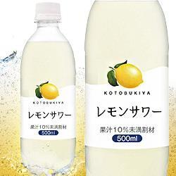 送料無料 【2ケースセット】 寿屋清涼食品 レモンサワー 500mlペットボトル×24本入×(2ケース)