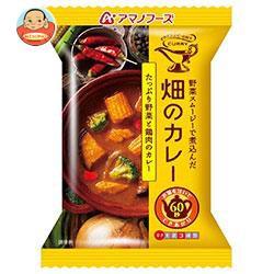 送料無料 アマノフーズ フリーズドライ 畑のカレー たっぷり野菜と鶏肉のカレー 4食×12箱入