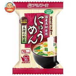 送料無料 アマノフーズ フリーズドライ にゅうめん 五種の野菜 (あっさり味噌味) 4食×12箱入