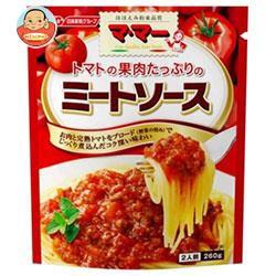 送料無料 日清フーズ ママー トマトの果肉たっぷりの ミートソース 260g×6袋入