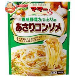 送料無料 日清フーズ ママー 香味野菜たっぷりの あさりコンソメ 260g×6袋入