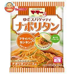 送料無料 【2ケースセット】 日清フーズ ママー ゆでスパゲッティ ナポリタン 168.5g×30袋入×(2ケース)