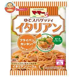 送料無料 日清フーズ ママー ゆでスパゲッティ イタリアン 168.5g×30袋入