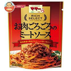 送料無料 日清フーズ ママー リッチセレクト お肉ごろごろのミートソース 260g×6袋入