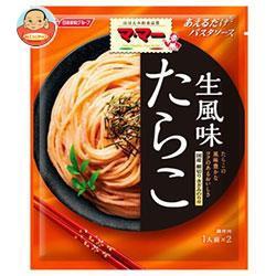 送料無料 【2ケースセット】 日清フーズ ママー あえるだけパスタソース たらこ 生風味 48g×10袋入×(2ケース)