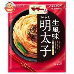 送料無料 【2ケースセット】 日清フーズ ママー あえるだけパスタソース からし明太子 生風味 48g×10袋入×(2ケース)