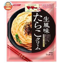 送料無料 日清フーズ ママー あえるだけパスタソース たらこクリーム 生風味 50g×10袋入
