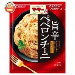 送料無料 【2ケースセット】 日清フーズ ママー あえるだけパスタソース ペペロンチーニ 46g×10袋入×(2ケース)