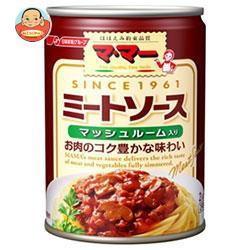 送料無料 【2ケースセット】 日清フーズ ママー ミートソース マッシュルーム入り 290g缶×12個入×(2ケース)